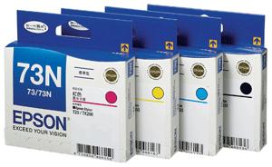 mực in Epson 73N